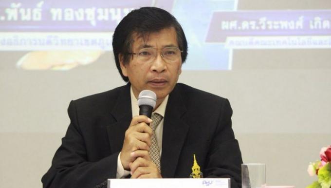 PSU ressort ses solutions à la pénurie d'eau à Phuket