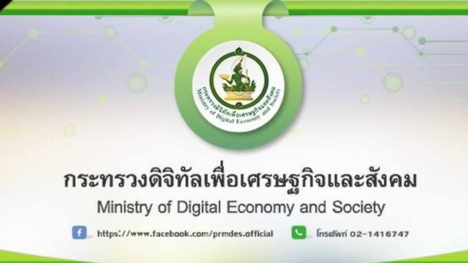Human Rights Watch critique l'arrestation d'un artiste de Phuket pour un commentaire en ligne su