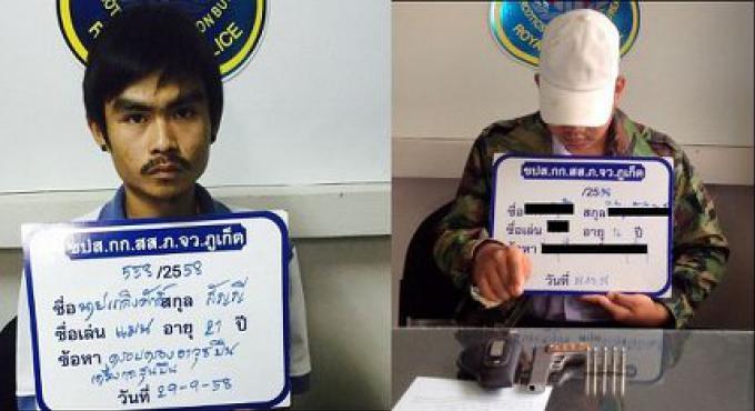 Des jeunes de Phuket tournent en trafiquants d'armes, faites maison et livré par la poste via Faceb