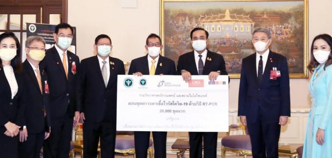Des nouveaux kits de test Covid-19 produits en Thaïlande