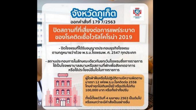 Ordre de fermeture des hôtels de Phuket