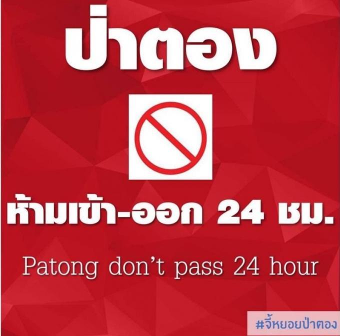 Le gouverneur de Phuket ordonne la 'fermeture de Patong'