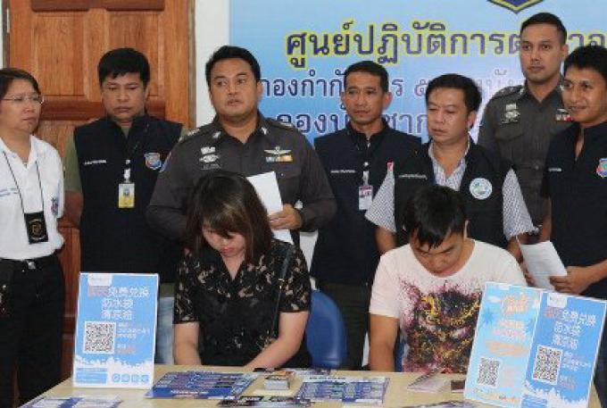 2 guides touristiques chinois Illégaux arrêtés pour corruption policière