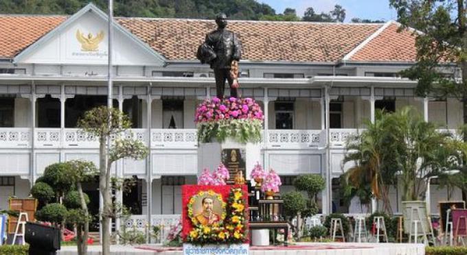 Phuket se prépare à honorer le Jour de Chulalongkorn
