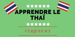 Petite initiation pratique au thaï